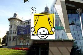 Kaposvári ASSITEJ Gyermek- és Ifjúsági Színházi Biennálé